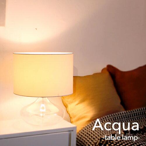 デスクライト モダン インテリア照明 acqua アクア DI CLASSE ディクラッセ テーブルランプ LED対応 シンプル モノトーン ブラック ホワイト 洋風 おしゃれ レトロ スタンドライト ホテルライク ガラス 上品 デスクランプ 間接照明 サブ照明 リビング用(PX10