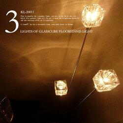 KL-20011|照明|インテリア|送料無料