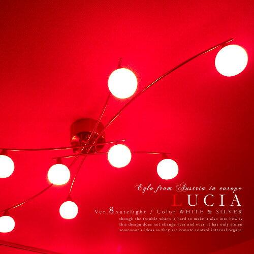 ホワイト×シルバー|8灯シーリングライト|照明|インテリア照明|送料無料|リ...