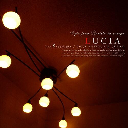 アンティークブラウン×クリーム|8灯シーリングライト|インテリア照明|アジア...