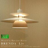 照明 【BRENDA-Liv-:ブレンダ リブ】北欧モダンデザインペンダントライト|エコ電球|電球型蛍光灯|LED電球|デザイナーズ|インテリア照明|天井照明|北欧|EGLO:エグロ|ライト|ホワイト|照明 天井 10P26Mar16