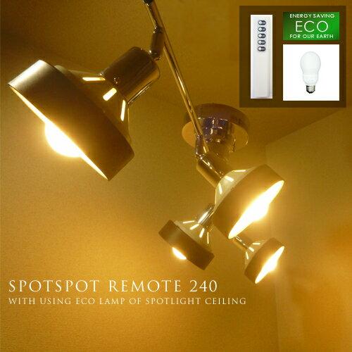 照明 リモコン付|4灯スポットライトシーリング|電球型蛍光灯|合...