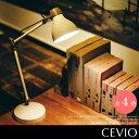 If-cevio-m1