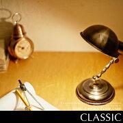 クラシック スタンド アンティーク ヴィンテージ おしゃれ ビンテージ ゴールド ノスタルジック コンパクト 一人暮らし インター フォルム