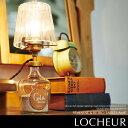 If-locheur-m1