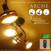 【ARCHE:アーチェ】リモコン付4灯スポットライトシーリング|インターフォルム|電球型蛍光灯|240W型|400W型|ウッド|天井照明|和室|洋室|リビング用|ダイニング用|6畳〜10畳|光量:KALMOよりARCHE(i2-2