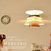 北欧ペンダントライト【MERCERO:メルチェロ】ダイニング用 LED電球対応 エコ電球対応 ナチュラル カントリー モダン PH5 ルイスポールセン風 ウッド おしゃれ ライト 照明 天井照明 LT-7441 LT-7442 LT-7443 interform インターフォルム ペンダントライト 北欧
