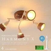 スポットライト【Harmony X:ハーモニー エックス】remote ceiling lamp(クロス) 4灯スポットライトシーリングライト|リモコン付|点灯切替|エコ|省エネ|AW-0322|電球型蛍光灯|照明|ライト|リビング用|寝室|LED電球対応|おしゃれ