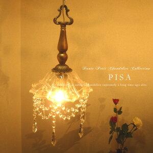 上品で可愛いエレガントなペンダントライト/1灯プチシャンデリア/アンティーク/照明ランキング...