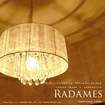 RADAMES/ラダメス/シェード/シャンデリア/ペンダントライト/シャンデリア/クリスタル/リビング/...