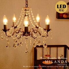 シャンデリア/アンティーク/LED対応/ペンダントライト/簡単取付/照明/リビング/ダイニング/寝室...