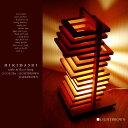 ■hikidashi table stand:ヒキダシ テーブルスタンド■お洒落/和風/和室/スタンドライト/照明/...
