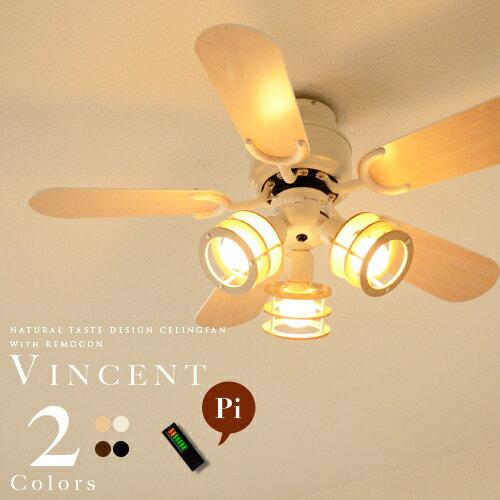 シーリングファン FAN:ファン LED電球対応 YCF-358 リモコン付 照明 ライト ceiling fan light ウ...