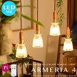 [ ARMERIA 4 LAMP アルメリア4ランプ ] ペンダントライト 4灯 ダイニング用 食卓用 ヴィンテージ 西海岸 アメリカン レトロ 60's リモコン付 簡単取付 LED対応 おしゃれ 照明 デザイナーズ 天井照明 ダイニング照明 ガラス ウッド 点灯切替 カフェ風 ゴールド