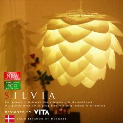 【SILVIA:シルビア】【VITA:ヴィータ】北欧デザイナーズペンダントライト|スノーボール|シルエット|北欧モダンデザイン|ナチュラル|ホテルライク|モノトーン|ホワイト|ダイニング|リビング|照明|ライト【10P02Mar14】