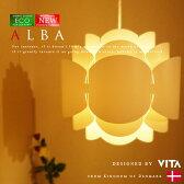 【ALBA:アルヴァ】【VITA:ヴィータ】北欧デザイナーズペンダントライト|可愛い花をモチーフにしたデザイン|北欧モダンデザイン|ナチュラル|ホテルライク|モノトーン|ホワイト|ダイニング用|リビング用|照明|ライト 20P26Mar16