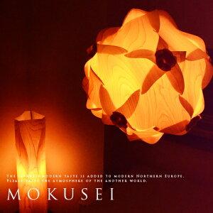 ペンダントライト■MOKUSEI:木星■/照明/ライト/デザイナーズ/和モダン/ダイニング/寝室/和室/...