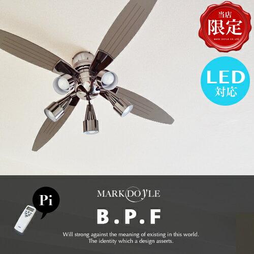 シーリングファン ライト LED対応 リモコン付 照明 ライトceiling fan light リビング用 ...
