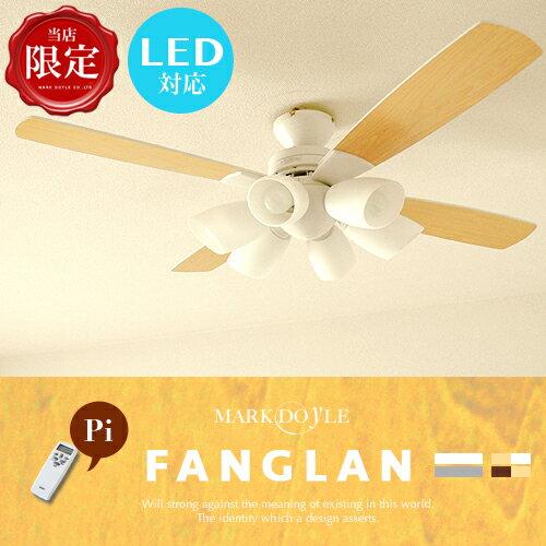 シーリングファンLED電球対応 リモコン付 照明 ライト ceiling fan ligh...