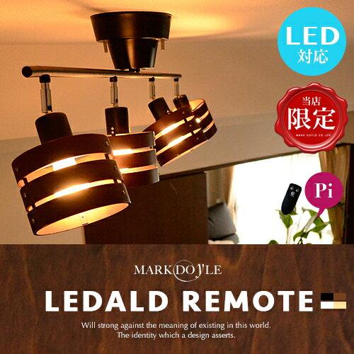 シーリングライト スポットライト リモコン付 4灯 LED対応 照明 おしゃれ シーリングスポット [LED...