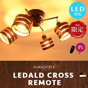 スポットライト シーリングライト LED対応 4灯 [LEDALD CROSS REMOTE:レダルド クロス リモート]レダ カイ リビング用 居間用 ダイニング用 食卓用 6畳用 8畳用 10畳用 スポットライト 4灯 シーリングライト ウッド ナチュラル キッチン 段調光 リモコン おしゃれ 照明(2-5