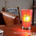 スタンドライト テーブルライト LED対応 [Roxas Table Lamp ロハス テーブルランプ] 間接照明 カピス貝 アンティーク モダン レトロ 西海岸 塩系インテリア 可愛い 照明 北欧 おしゃれ 癒し スタンド照明 リビング用 ダイニング用 寝室 子供部屋 玄関 階段 -EV