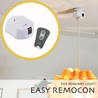 * 只在進入點達 19 倍 [11 / 17/10:00-11 / 24-9:59] 遠端控制光照明照明燈具掛件只有光紅外遙控器與接收的機器設置容易安裝電池配備方便的遙控設備臥室客廳客廳的遠端控制
