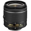 Nikon ニコン 標準ズームレンズ AF-P DX NIKKOR 18-55mm f/3.5-5.6G VR DXフォーマット専用 新品 (簡易箱)