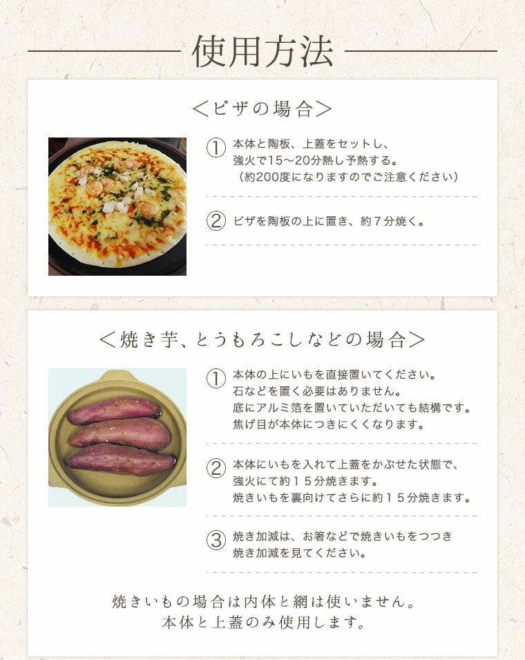 華月『オーブン窯』