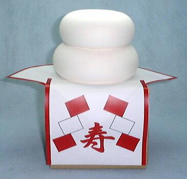 陶器の人形 陶製 お鏡餅 中(4号) 日本製