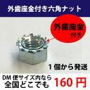 Imgrc0067036366