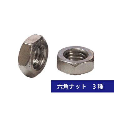 3種六角ナットM100-6.0細目ピッチ【鉄/生地/1000個入】(二面幅145高さ60)