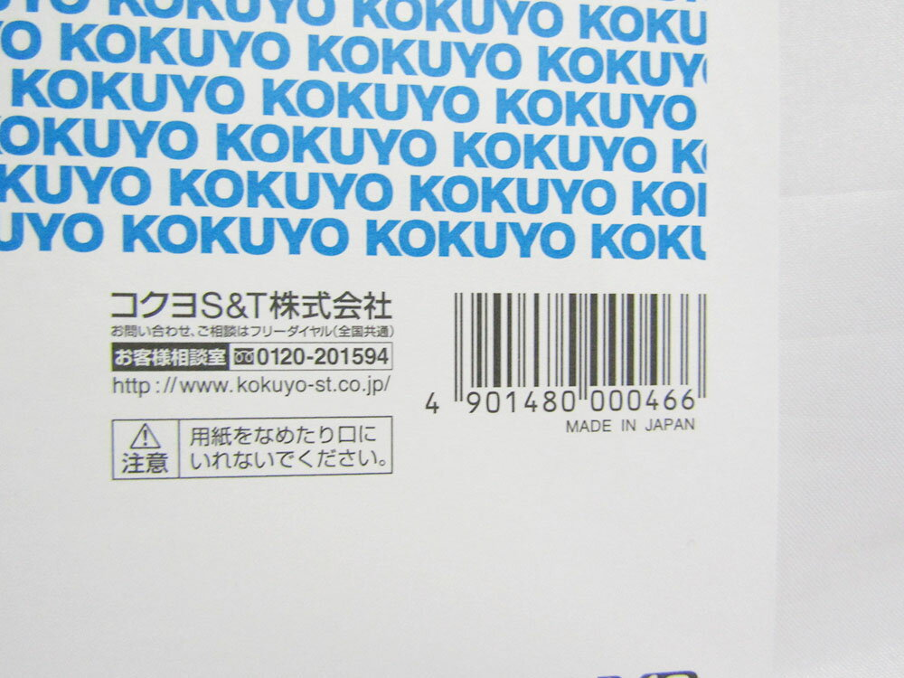 OHTO-stationery-clip SC-800