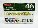 【送料無料3個セット】【エネックス】BROTHER互換インク...