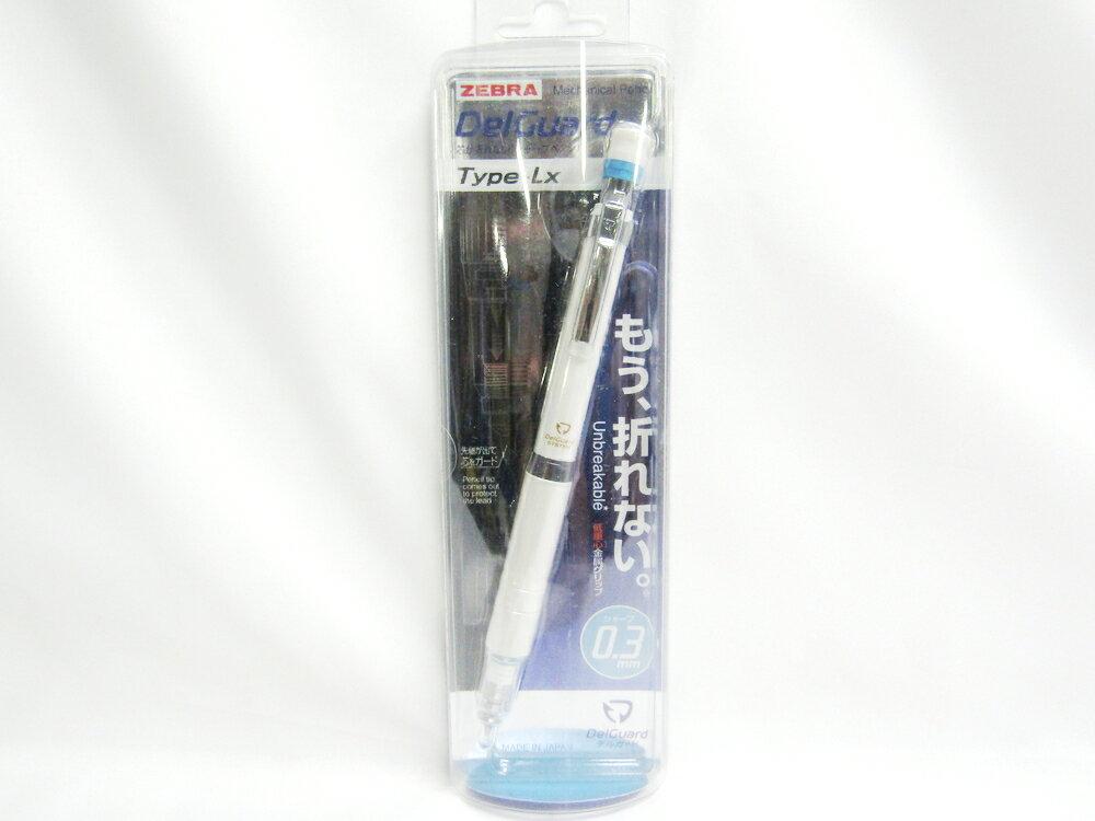筆記具, シャープペンシル 25 Lx0.3mm 1 P-MAS86-W