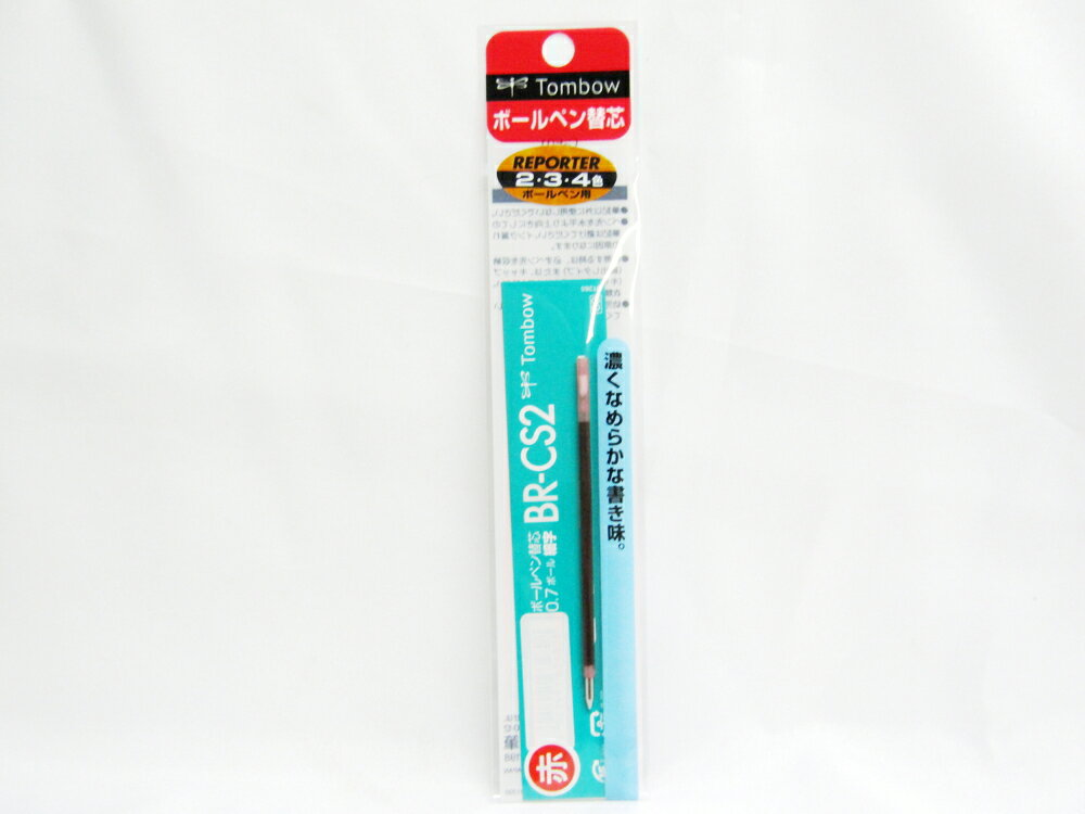 筆記具, ボールペン 700 234 FCR-162B