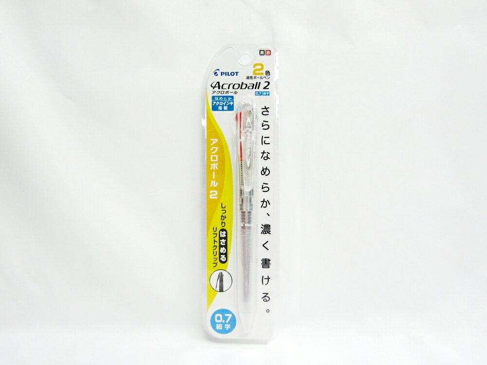 筆記具, ボールペン 1020.7mm PBKAB30FNCC