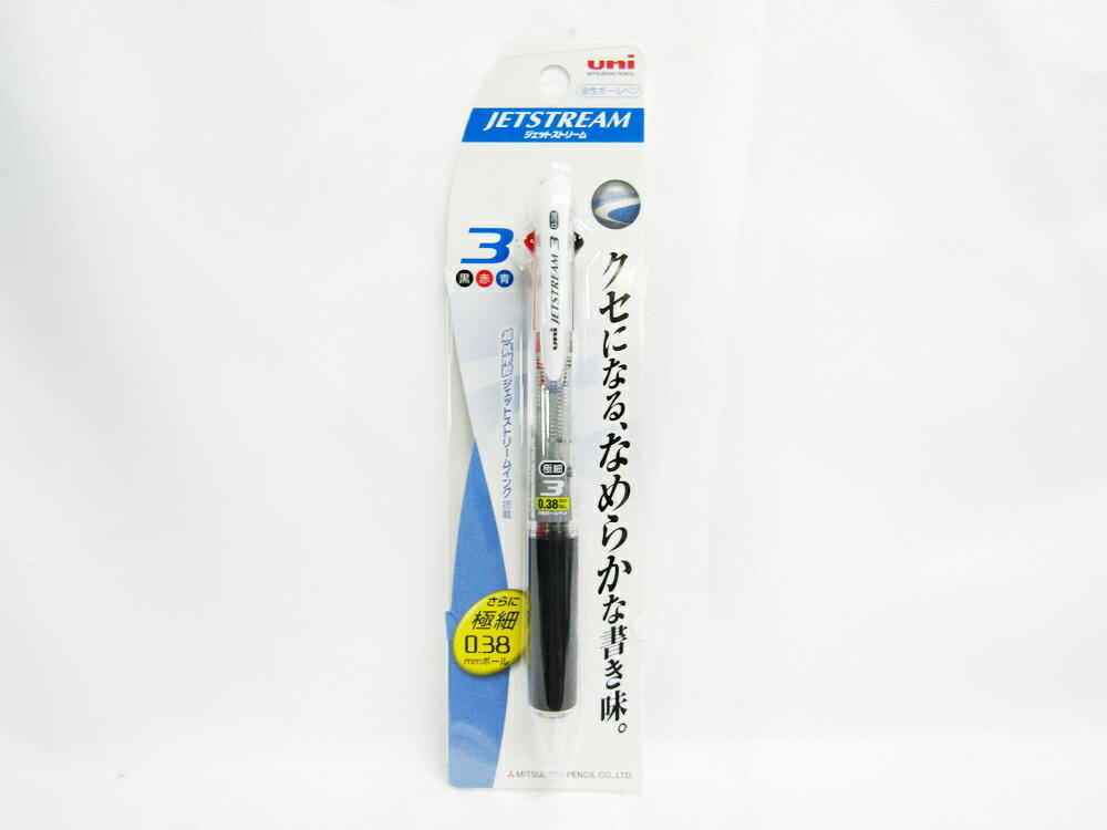 筆記具, ボールペン 50JETSTREAM()30.38mm SXE3400381P.T