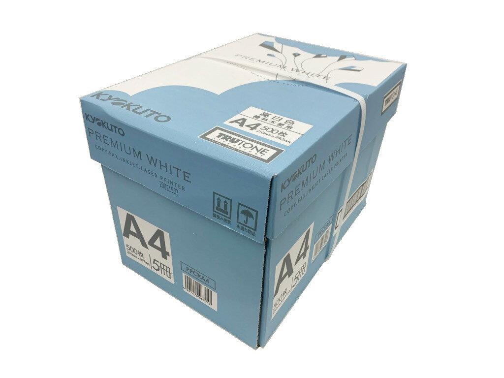 【キョクトウ】【送料無料】【即日出荷】コピー用紙 プレミアムホワイト A4 500枚×5冊 PPCKA4 ケース販売