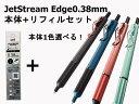 【三菱鉛筆】【100