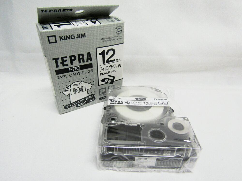オフィス機器用アクセサリー・部品, ラベルライター用テープ・リフィル 30 PRO SR 12mm SF12K
