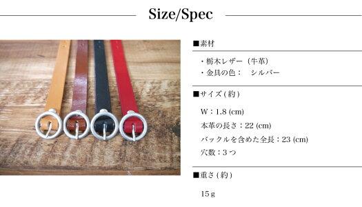 【スーパーSALE開始2H限定!10%OFFクーポン発行中!】栃木レザーブレスレット本革