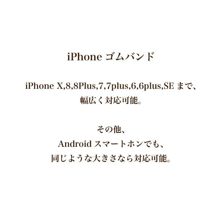 ●ポイント10倍● 20時~マラソン期間中日本製 iPhoneケース バンド 本革 ブエブロレザー 馬革 ゴム android スマホケース 名入れ刻印 母の日