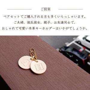 イニシャルキーホルダー20mmパーツレディースかわいい名入れ刻印ネーム入れアルファベットキーホルダー革レザー本革チャーム小物プレゼントギフト