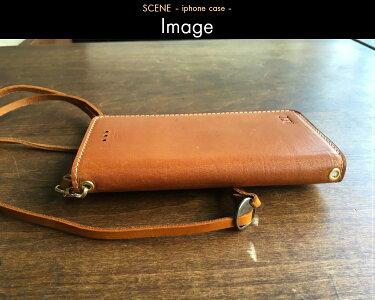 レザーストラップレザー本革革iphoneスマホIDケースストラップ