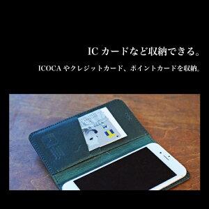 10%OFF6,666→6,000円即納!最新機種対応!日本製名入れiPhoneXSMaxXR対応!!姫路産馬革ほぼ全機種対応!スマホケースXperiagalaxyHUAWEI対応ブエブロレザーiPhoneケース本革手帳型カード収納国産スマートフォンメンズレディース