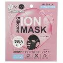 【公式】イオンシリコーンマスク ...