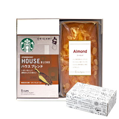 お取り寄せ(楽天)  人気店 スターバックス オリガミ コーヒー パウンドケーキ セット 2個入  価格1,990円 (税込)