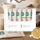 ノンカフェイン タンポポコーヒー(290g)【spts1】【slide_h2】
