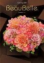 カタログギフト 送料無料 ボーベル(beaubelle) クレソン 10800円コース(内祝い ギフト お返し 結婚内祝い 引き出物 出産内祝い 引越し 挨拶 快気祝い 香典返し お歳暮 御歳暮 祝い プレゼント)